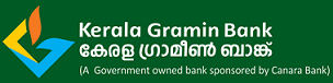 kerala gramin bank recruitment