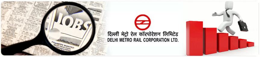 dmrc-recruitment