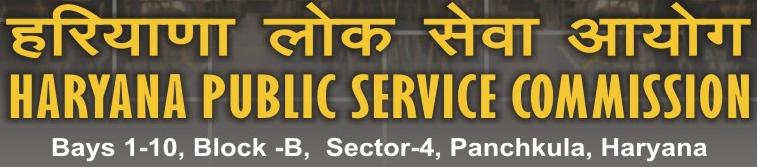 hpsc-online-recruitment-in-haryana